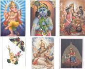 Индийские открытки