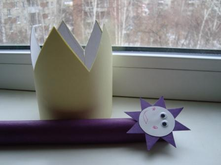 Crown-wand.JPG