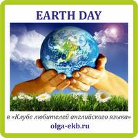 Earth-Day-small.png