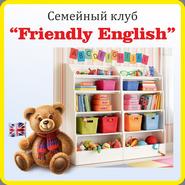 Английский для детей Екатеринбург. Курсы английского в Екатеринбурге